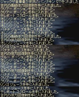 d0046156_19131957.jpg