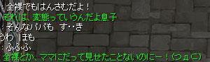 d0067964_0423919.jpg