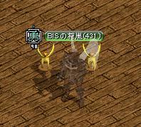 f0136977_206315.jpg