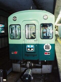 京阪5000系_e0013178_10104732.jpg