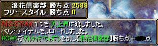 f0122080_23541622.jpg