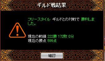f0122080_2357435.jpg