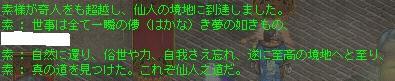 b0113586_123345.jpg
