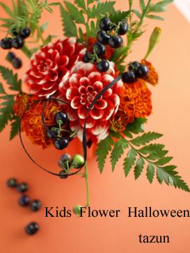 Halloween  kids ☆_d0144095_2211376.jpg