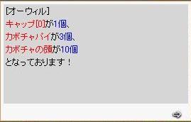 f0182595_812440.jpg