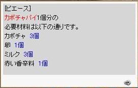 f0182595_818348.jpg