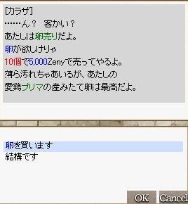 f0182595_8223783.jpg