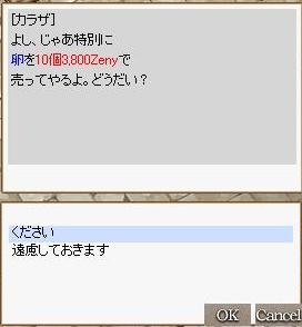f0182595_8261087.jpg