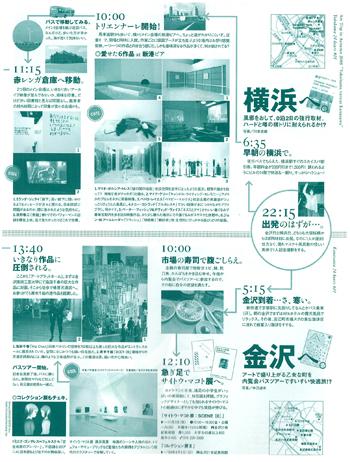 Lmagazine 12月号 夢のかばん屋さんへ。_c0141005_10412780.jpg