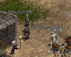 f0101117_2005349.jpg