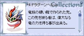 f0089123_2159087.jpg