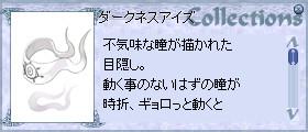 f0089123_2202474.jpg