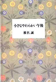 f0180830_15335281.jpg