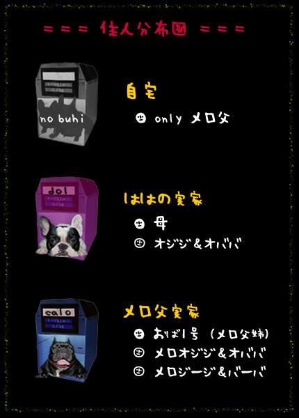 f0073032_2012418.jpg