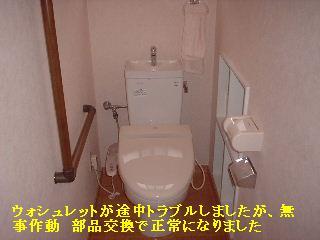 リフォーム工事最終日_f0031037_20342133.jpg