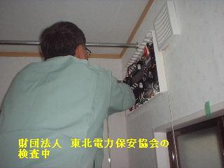 リフォーム工事最終日_f0031037_20353951.jpg