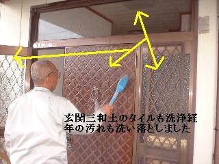 リフォーム工事最終日_f0031037_20361415.jpg