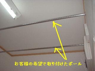 リフォーム工事最終日_f0031037_2037017.jpg
