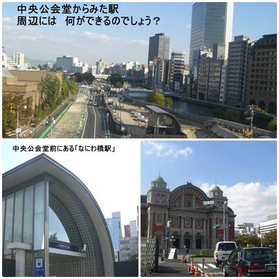 京阪電車 中之島線にのってみました!_a0084343_10151060.jpg