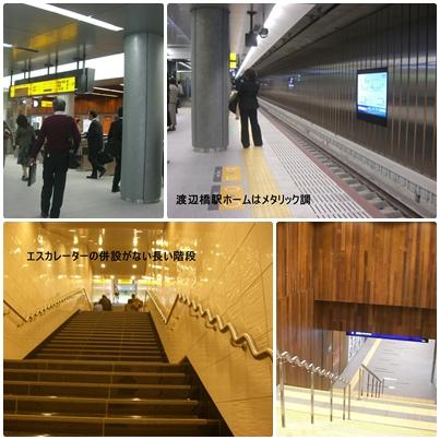 京阪電車 中之島線にのってみました!_a0084343_10171965.jpg