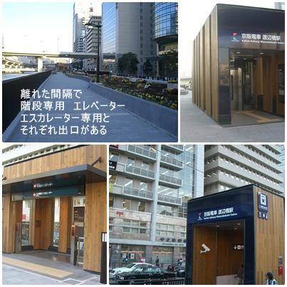 京阪電車 中之島線にのってみました!_a0084343_10202982.jpg