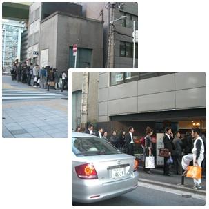 京阪電車 中之島線にのってみました!_a0084343_10205960.jpg