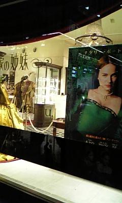 アラーキー 「好色」 in 青山_f0008555_23501552.jpg