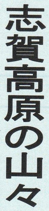 c0119160_200225.jpg