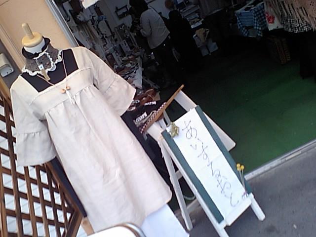 b0147462_2011277.jpg