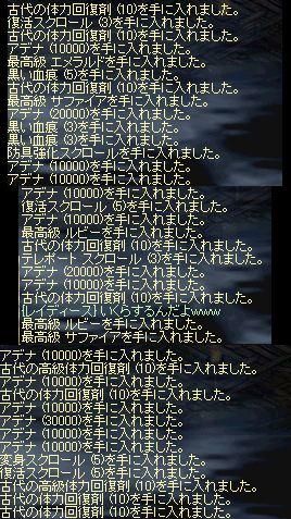 b0074571_15285846.jpg