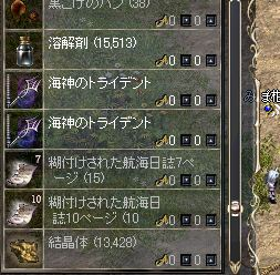 b0074571_1529547.jpg