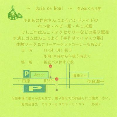 b0137972_2221174.jpg