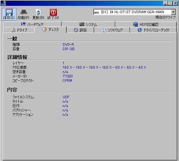 f0070279_09983.jpg