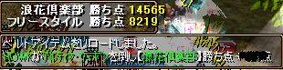 f0122080_2356269.jpg