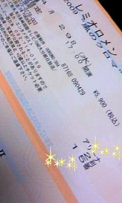f0108581_1812913.jpg