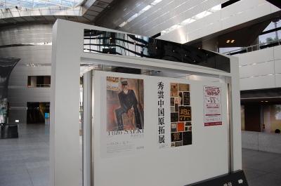 四国高松日帰り旅行(その5)おいでまぁせ高松へ!_d0129786_13114254.jpg