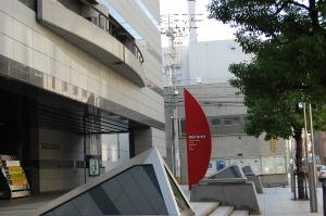 四国高松日帰り旅行(その5)おいでまぁせ高松へ!_d0129786_1505652.jpg