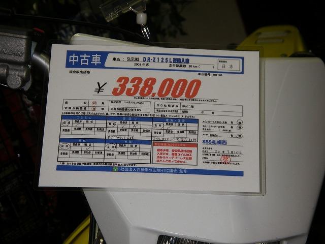 f0065586_19501482.jpg