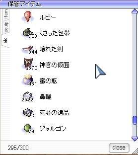 f0037488_053094.jpg