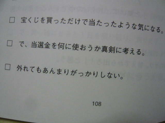 e0137197_2229377.jpg