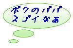 f0176499_19364461.jpg