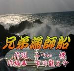 d0095910_6401227.jpg