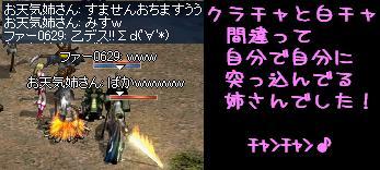 f0072010_41292.jpg
