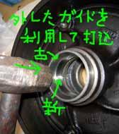 e0069615_22411331.jpg