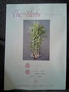 「The Herbs」に東京スパイス番長が紹介されました_f0190225_12594666.jpg
