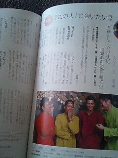 「The Herbs」に東京スパイス番長が紹介されました_f0190225_1259596.jpg