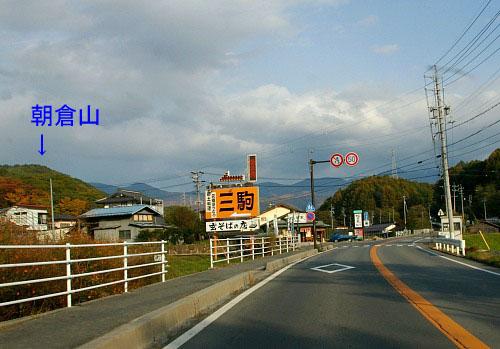 朝倉山城跡から望む八ヶ岳_d0102327_11522659.jpg
