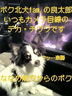 f0148927_10262964.jpg