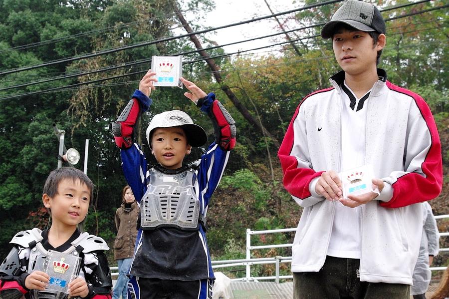 広島APSカップVOL 11 :オープン13才以上クラス、MTBクラス決勝_b0065730_22563078.jpg