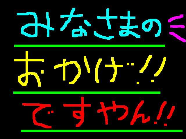 f0056935_1936413.jpg